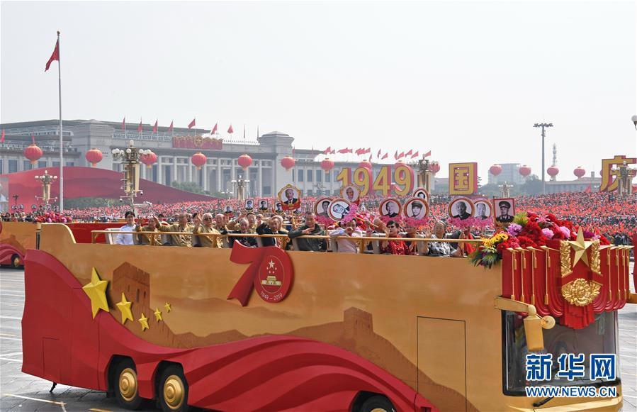 超越时空的启示——新中国七十华诞之际的探寻