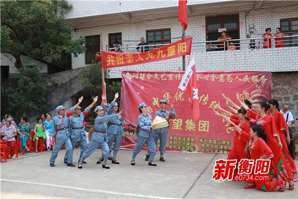 我们的节日·重阳:永兴村老年协会载歌载舞迎重阳