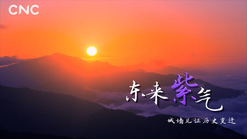 重磅短視頻|我愛你中國