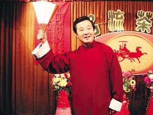 刘俊杰相声新作勾勒时代发展