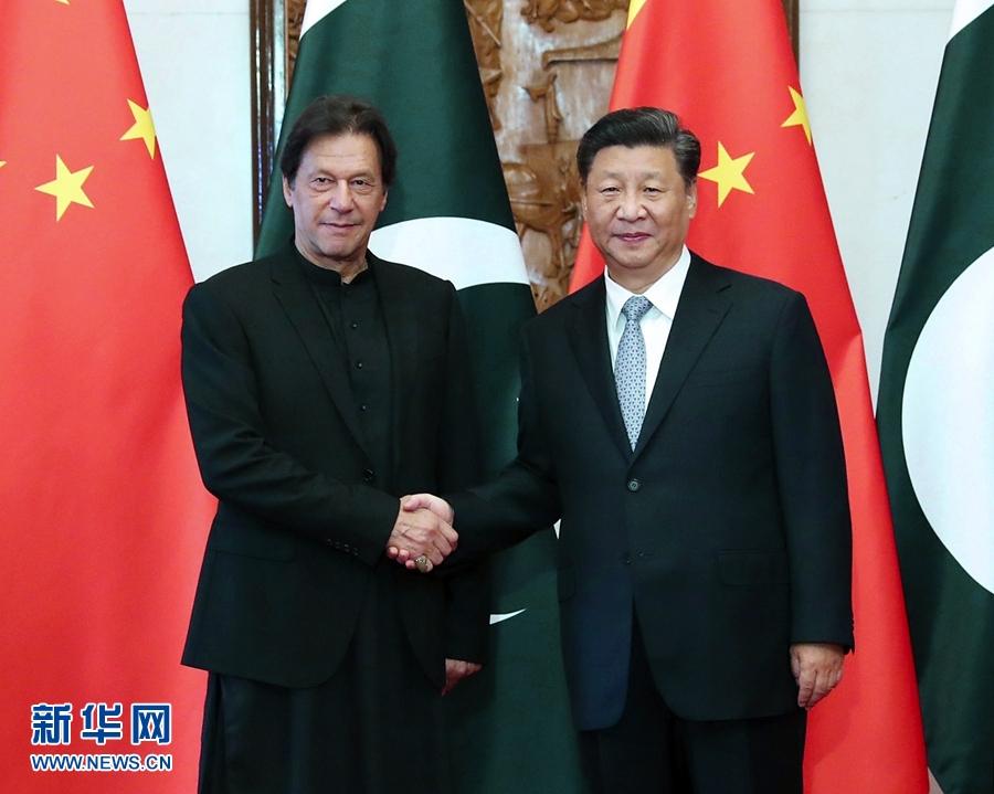 习近平会见巴基斯坦总理伊姆兰·汗