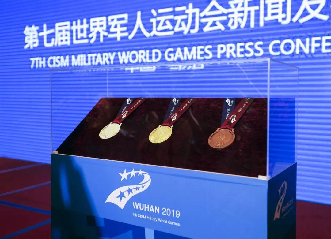 氣派!武漢軍運會獎牌、獎杯正式亮相