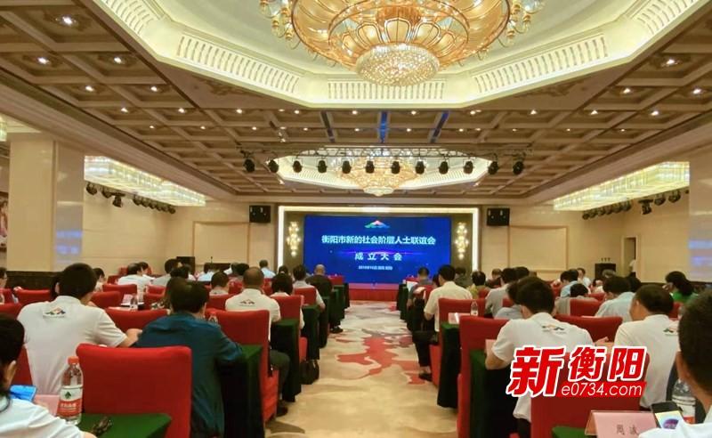 """衡阳新闻网专访衡阳""""新阶联"""" 第一任会长欧阳胜梅"""