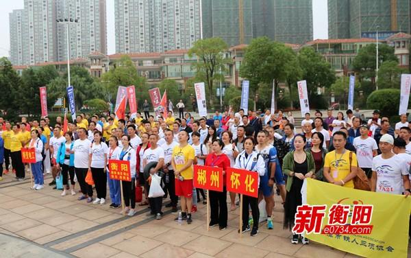 首届船山杯环东洲岛游跑比赛开赛 掀全民健身热潮