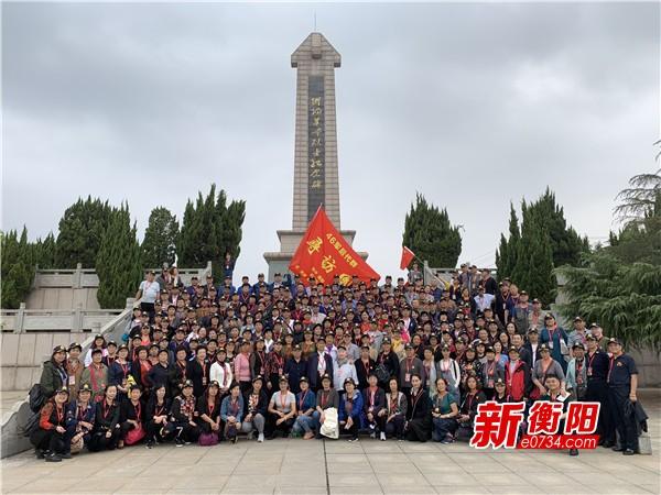 46军后代群寻访团走进衡阳烈士陵园 重温革命历史