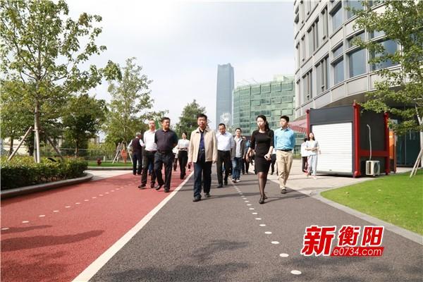 衡阳市雁峰区考察团赴上海考察洽谈城市?#25822;?#39033;目