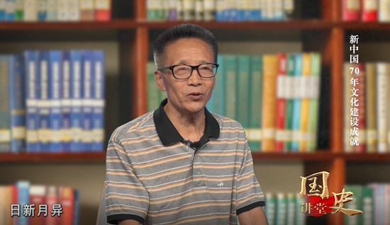國史講堂:新中國70年文化建設成就