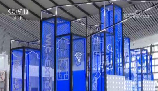 新場館+黑科技來襲 第六屆世界互聯網大會亮點搶先看!