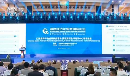 中国海洋经济向高质量发展 总量达8.3万亿元同?#20173;?#38271;6.7%