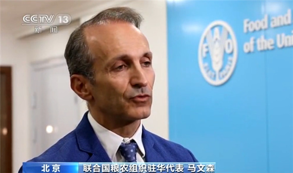 联合国粮农组织驻华代表:中国减贫工作取得巨大成功