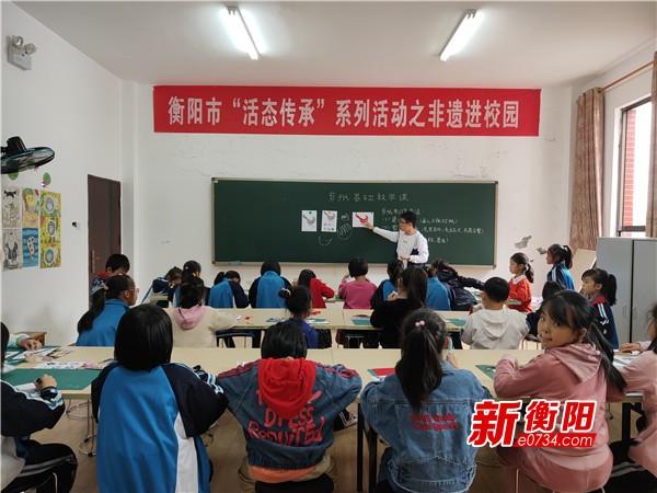 """衡阳市""""活态传承"""" 非遗""""南岳剪纸""""走进校园"""