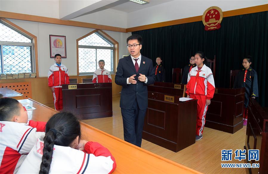 開啟法治中國新時代——以習近平同志為核心的黨中央推進全面依法治國紀實