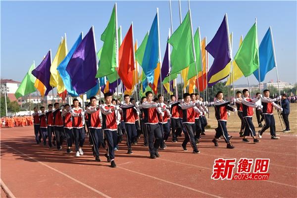 體藝點燃夢想!衡山縣星源學校舉行第五屆體藝節