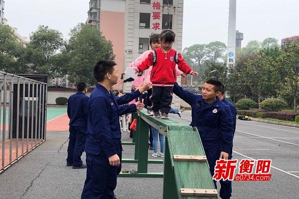 """萌娃""""零距离""""体验消防 衡阳县大队开展开放日活动"""