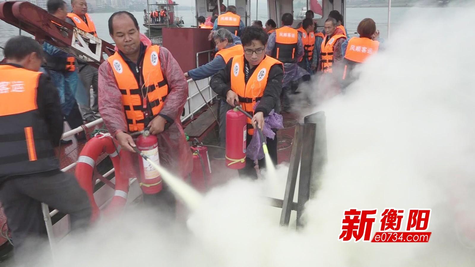 祁东开展水上交通应急救援演练  增强应急保障能力