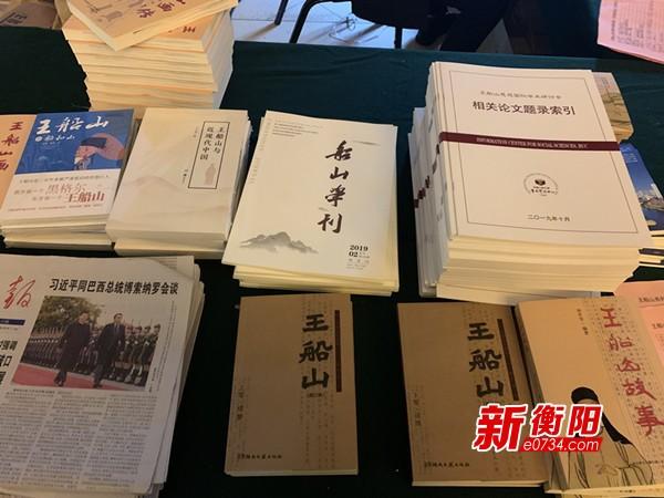 王船山思想國際學術研討會參會嘉賓陸續抵達衡陽