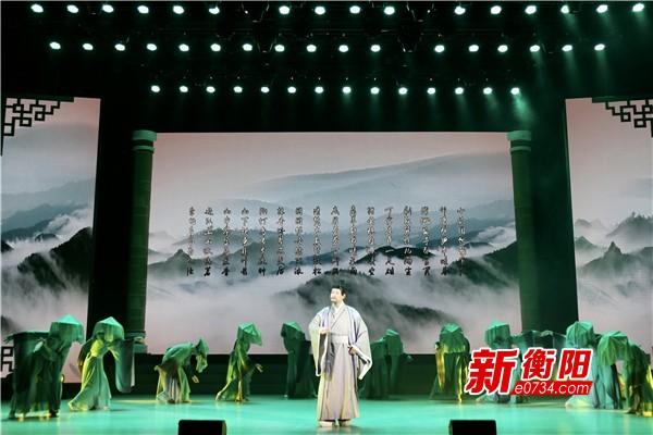 """""""船山梦·中国梦""""带你穿越时空对话王船山传奇人生"""
