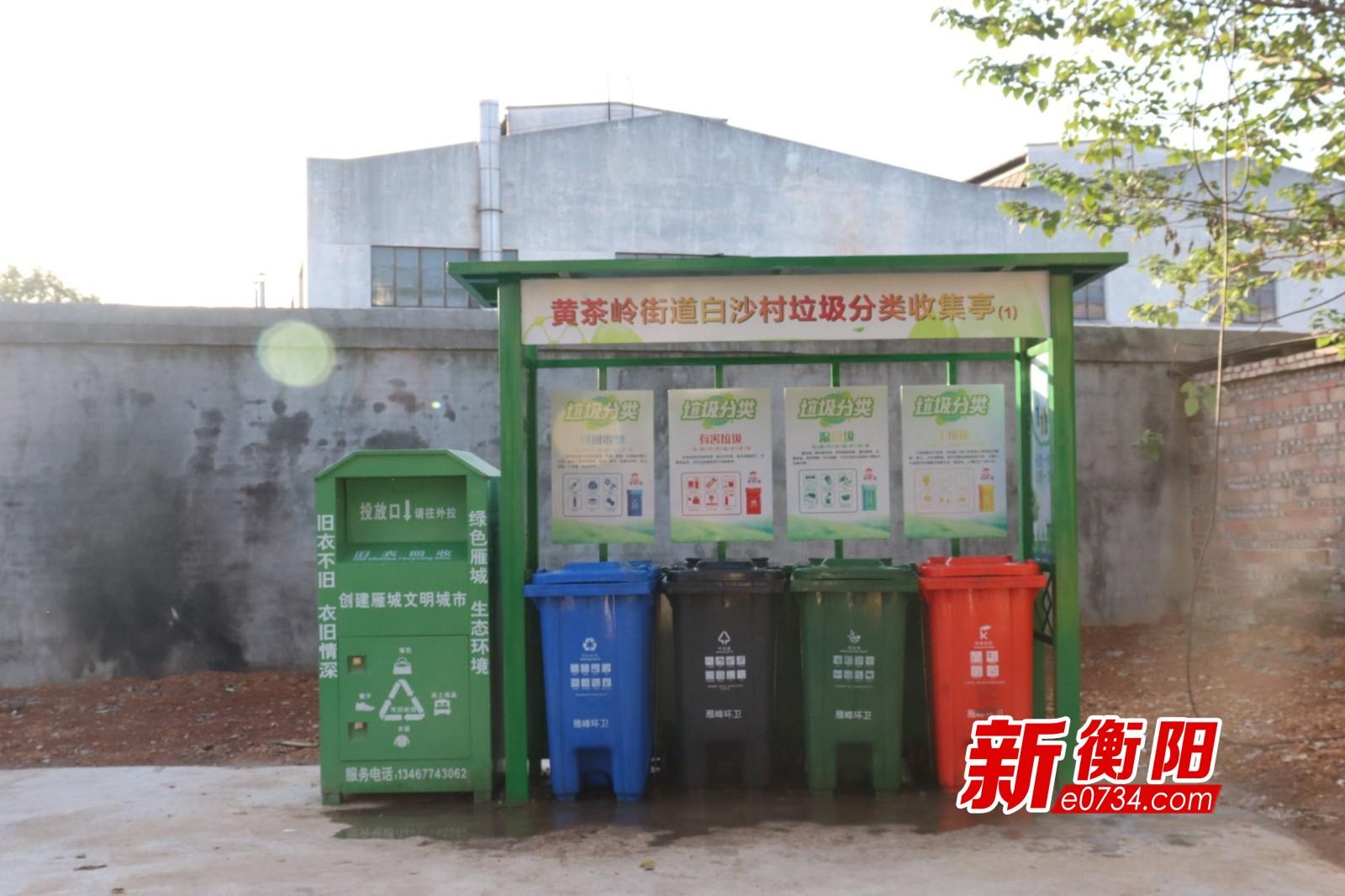 """创卫进行时: 衡阳环境卫生事务中心推进""""厕所革命"""""""