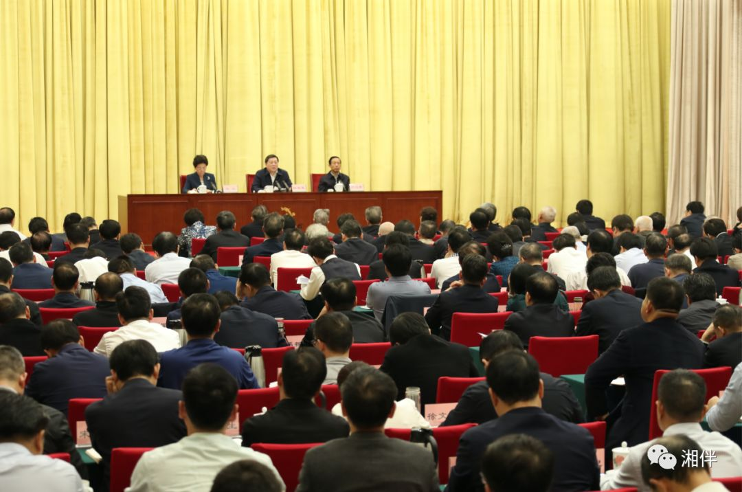 湖南傳達學習黨的十九屆四中全會精神 杜家毫提出這幾點要求