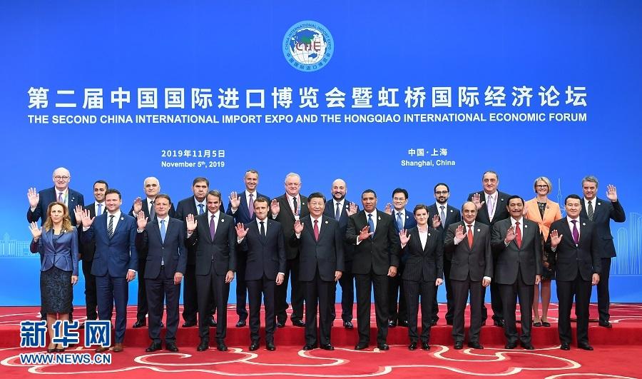 習近平出席第二屆中國國際進口博覽會開幕式并發表主旨演講