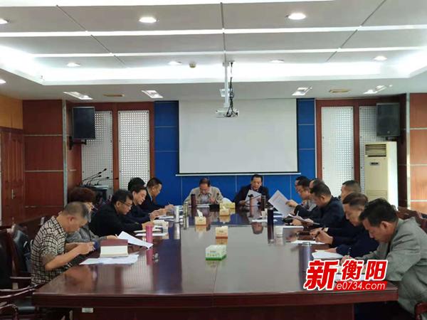 """""""双创""""进行时:衡阳市市场监管局调度创建工作"""