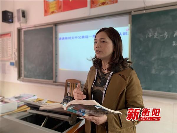 """师德楷模李雪芬:做""""妈妈式""""老师 用爱""""拴住""""学生"""