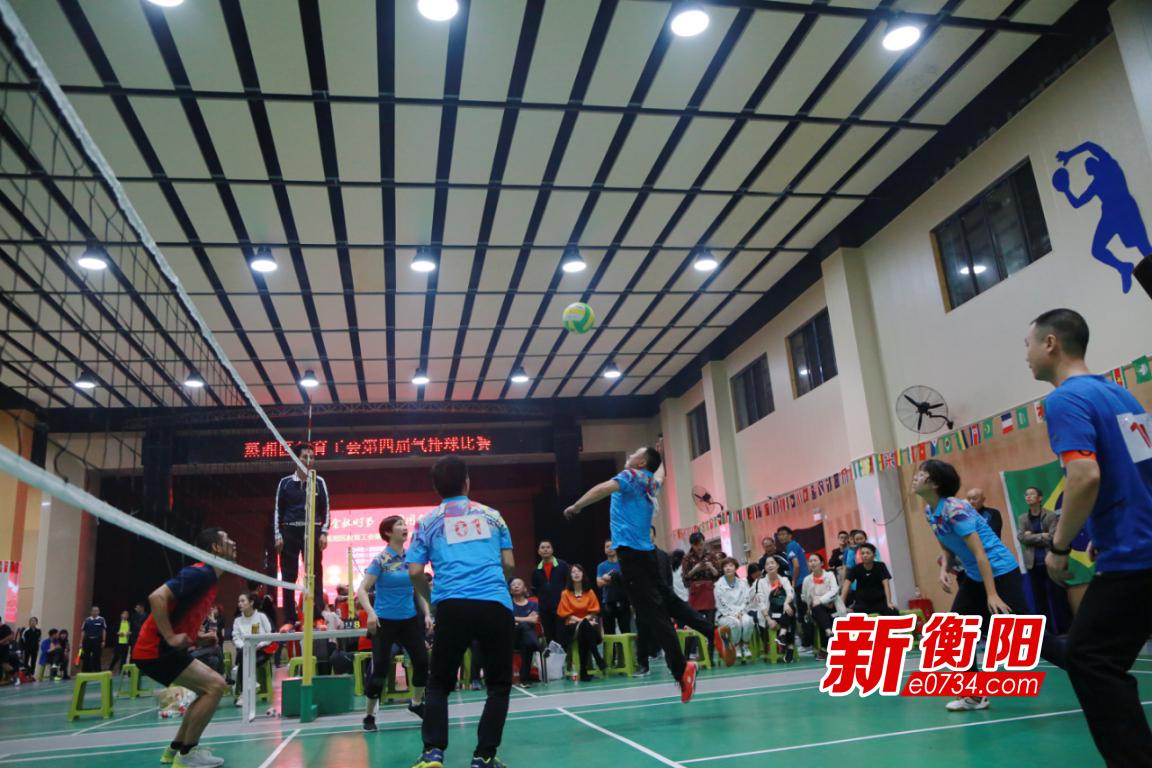 蒸湘區教育系統第四屆氣排球比賽圓滿落幕