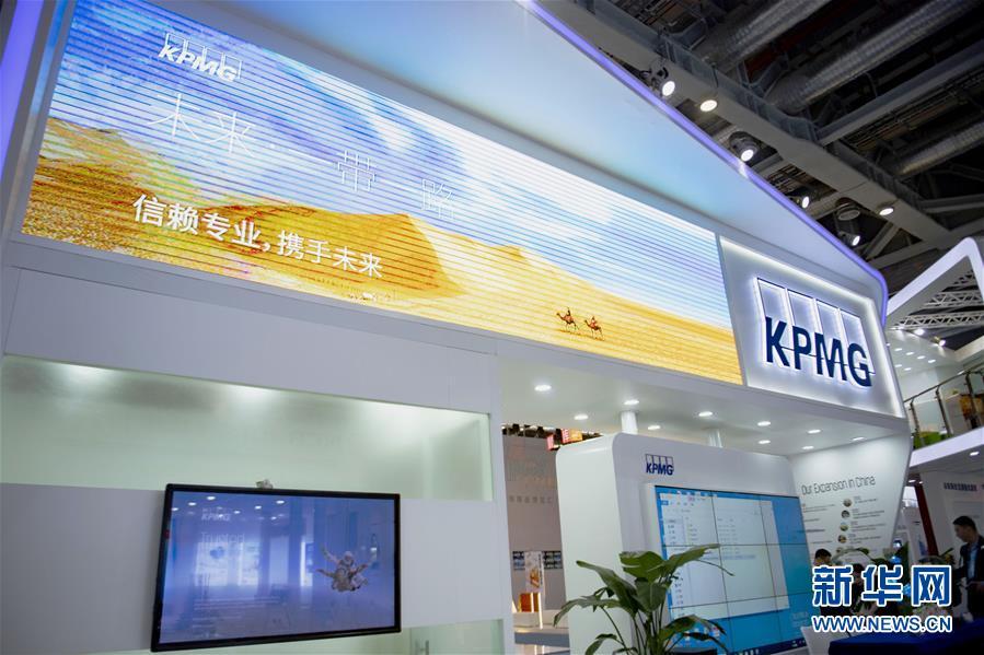(新華全媒頭條·圖文互動)(7)共襄盛舉 共享未來——與會人士熱議習近平主席在第二屆中國國際進口博覽會上的主旨演講