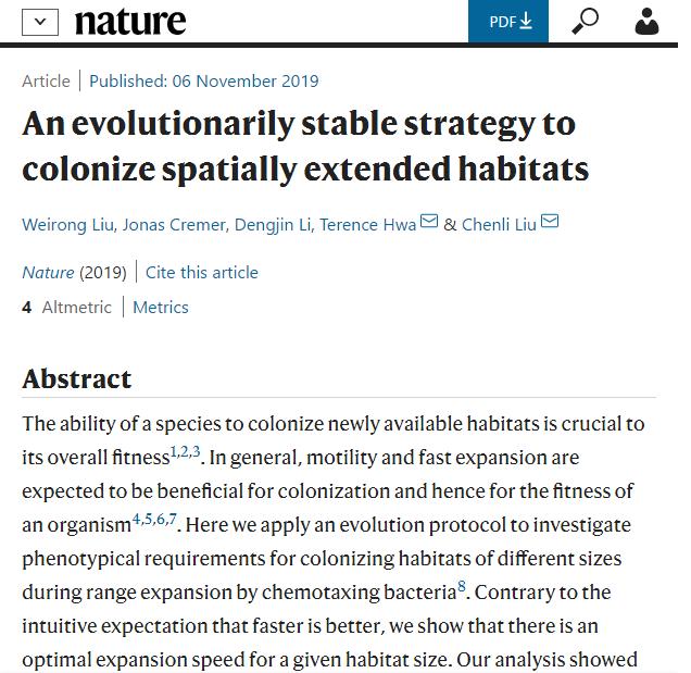 """一个公式""""算""""出生物迁徙进化规律!中国科学家做到了"""