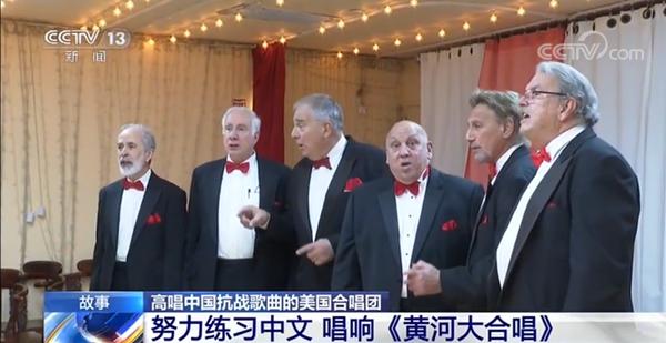 这一群美国友人都是业余歌手,用一首《黄河大合唱》打动你我