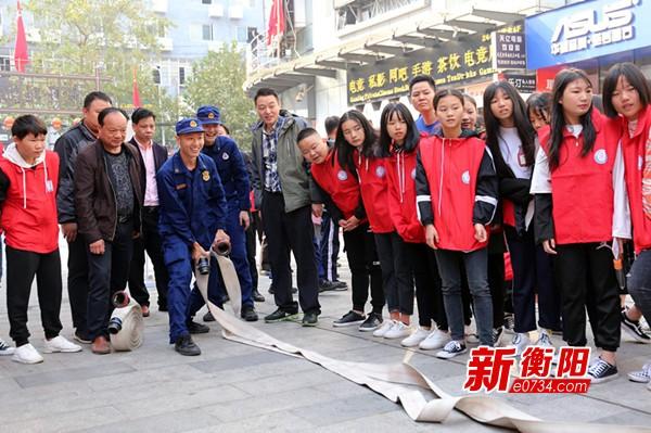 雁峰區啟動消防宣傳月活動 筑牢消防安全防火墻