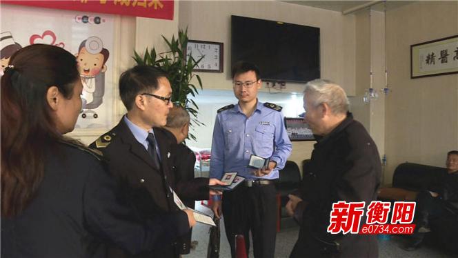 掃黑除惡治亂:衡南重拳查處4家非法經營醫療場所