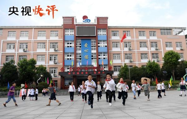 中國衡陽新聞網 雄鹿队英文 www.xoaoi.club