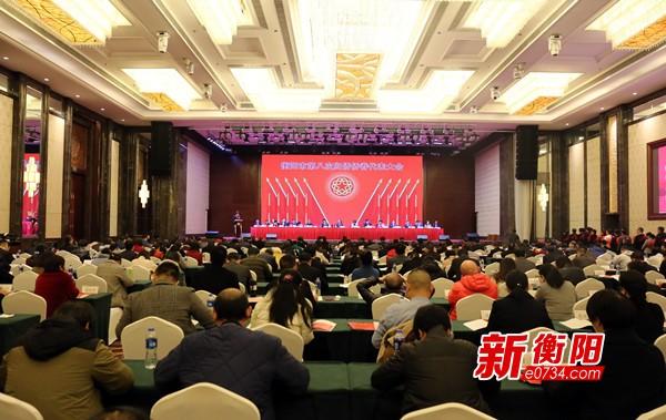 衡阳市第八次归侨侨眷代表大会开幕
