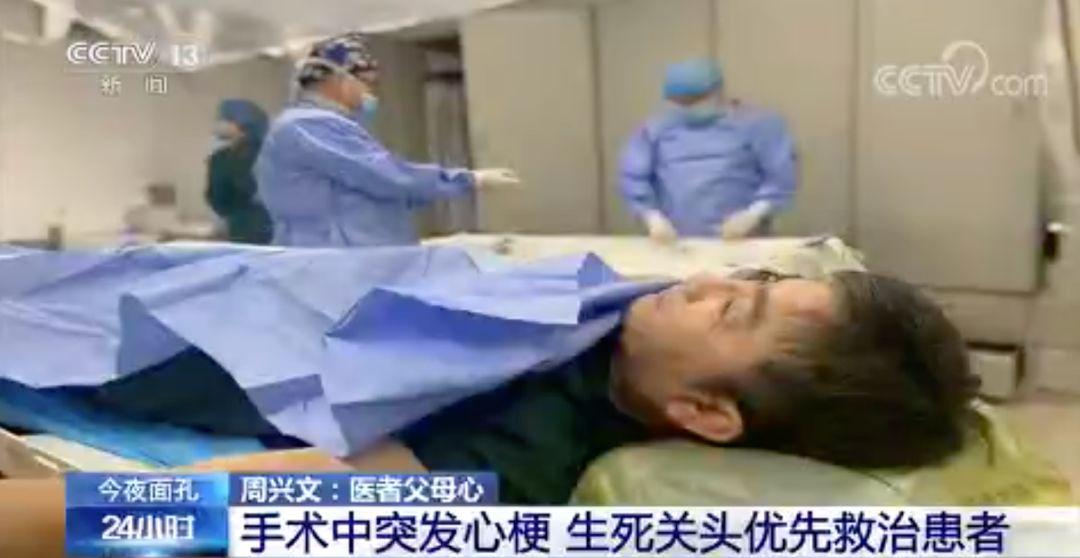手术中主刀医生?#29615;?#24515;梗,生死关头他选择……