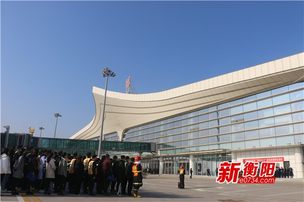 防范于未然!衡阳南岳机场开展应急救援综合演练