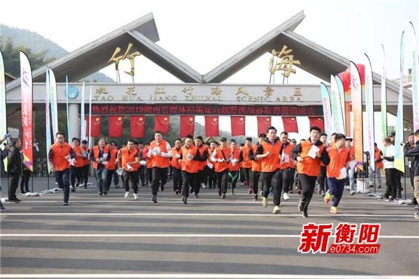 2019湖南省媒體精英定向越野挑戰賽舉行 衡陽代表隊榮獲團隊賽三等獎