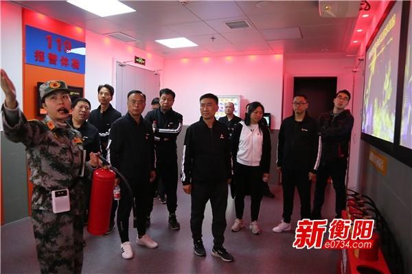 衡阳市委政研室组织开展国防教育主题党日活动