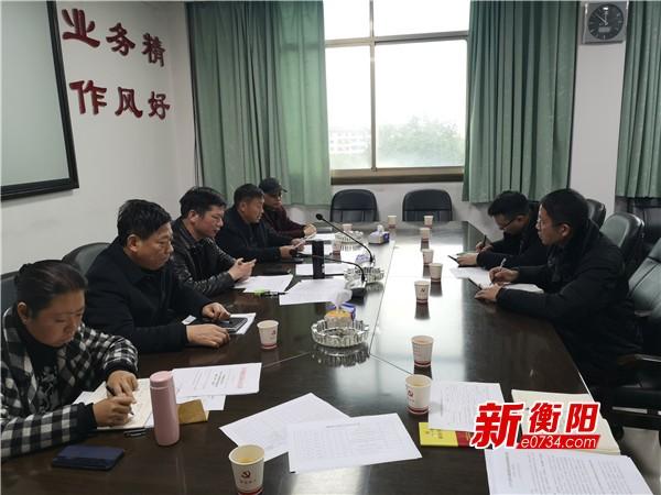 衡南縣委組織部迅速部署屋場懇談會反饋問題整改交辦