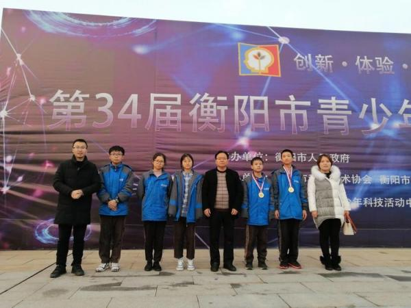 中國衡陽新聞網 www.bsdml.club