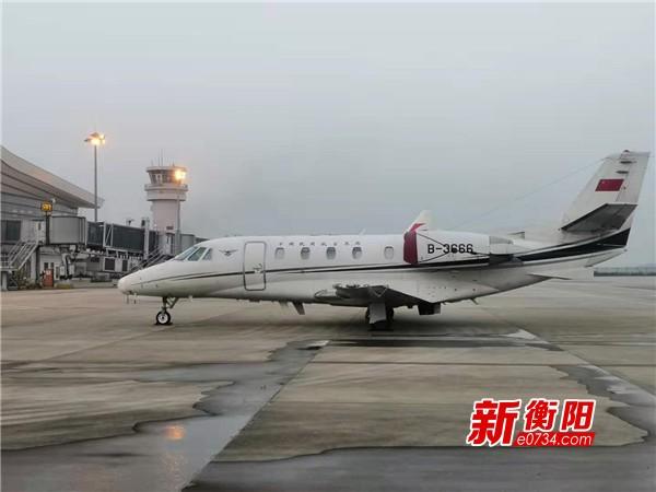 護航春運:衡陽南岳機場順利完成定期飛行校驗工作