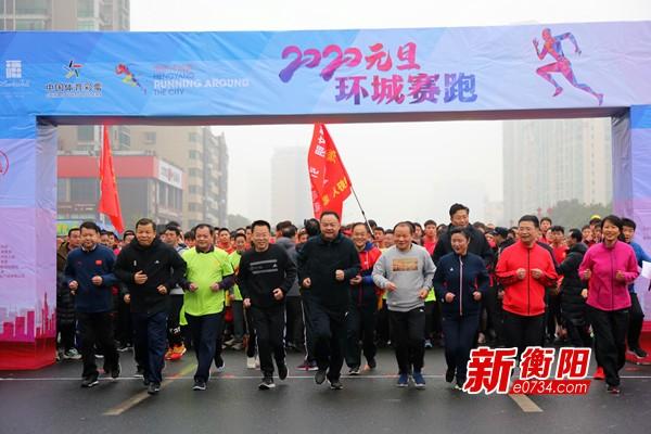 """奔跑吧,大美衡陽!6000市民共同""""跑""""向2020"""