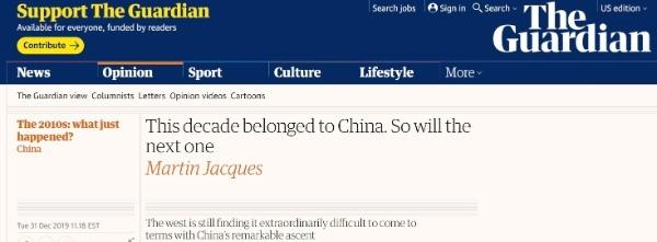 【中國那些事兒】英媒:2020年代屬于中國