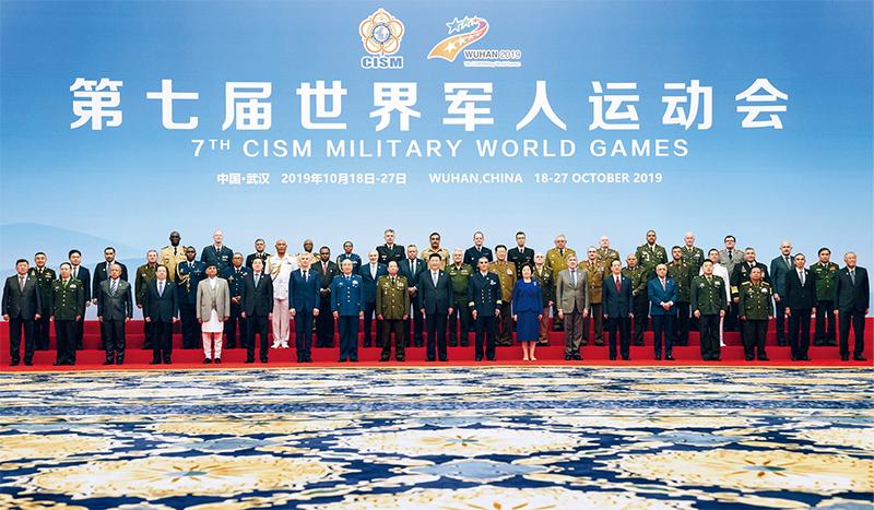 创军人荣耀 筑世界和平 ——第七届世界军人运动会启示录