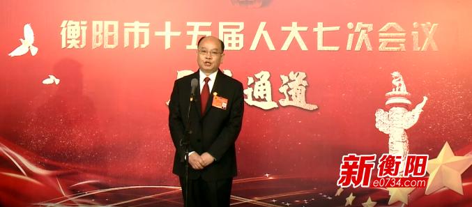 """【局长通道】""""司法为民""""衡阳市中级人民法院副院长陈龙飞这样说……"""