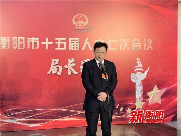 """【局长通道】""""入学难、入园贵""""衡阳市教育局局长程少平这样说……"""