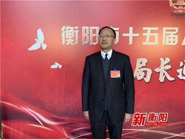 """【局长通道】""""污染防治、水源保护""""衡阳市生态环境局局长刘晓利这样说……"""