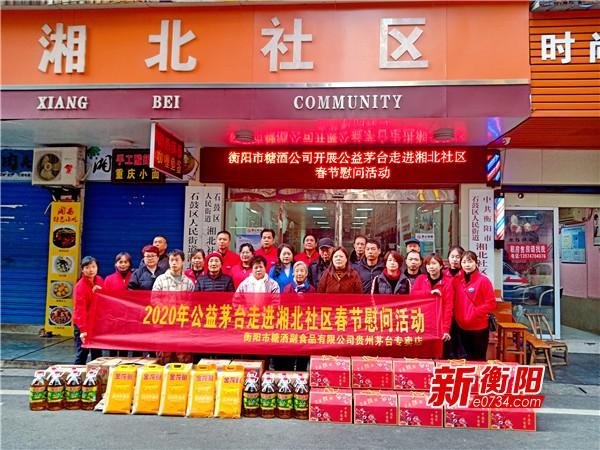 """湘北社区组织""""两代表一委员""""开展春节走访慰问活动"""