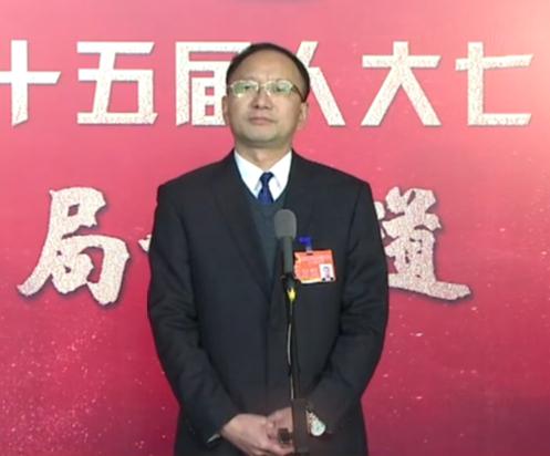 【局长通道】看衡阳市如何打赢污染防治攻坚战