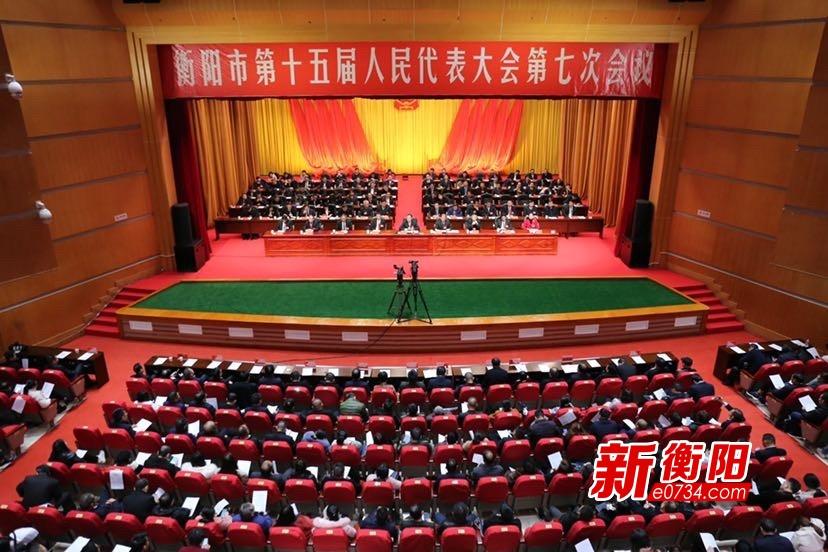 衡阳市十五届人大七次会议创新举措吸引中央、省级媒体聚焦